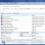iTunesアップデート中に「このWindowsインストーラパッケージには問題があります。…」と言われてエラーでインストールできなかった時の対処法~iTunes覚書き~